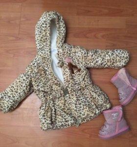 Куртка леопард, угги зима