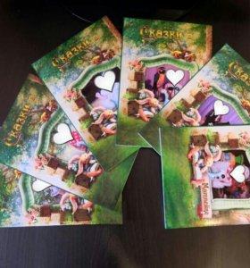 Книжки для детей с фото.