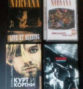 Концертные DVD