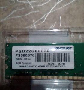 DDR2 2 Гига
