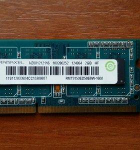 Оперативная память в ноутбук ddr3 2gb