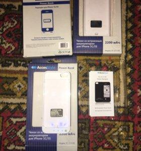 Чехол аккумулятор на iPhone 5,5C,5S,SE новые