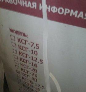 Котел газовый Кгс 30