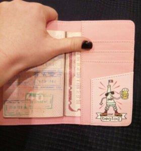 Чехол обложка для паспорта документов