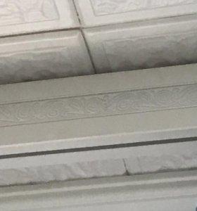 лента на карниз белая