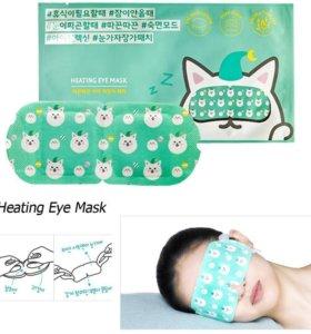 Согревающая маска для глаз