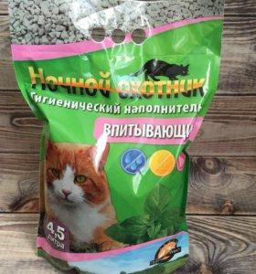 Наполнитель для кошачьего туалета впитывающий 4,5л