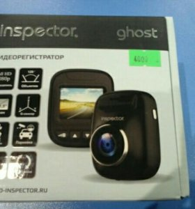 Видеорегистратор inspector