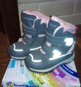 Зимние ботинки р.28