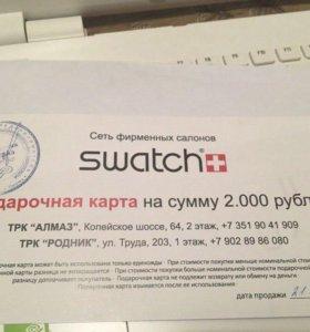 Подарочный сертификат Часы Swatch