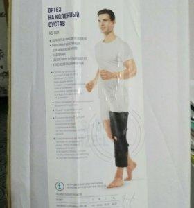 Ортез L на коленный сустав правый