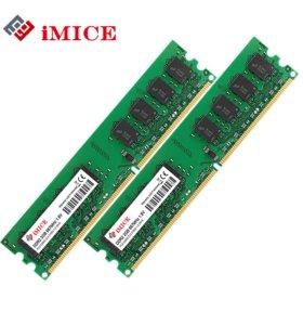 DDR2 4 ГБ (2x2 ГБ) оперативная память