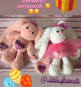 Вязанные плюшевые игрушки