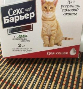 Капли для кошек