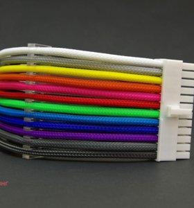 Оплетка кабелей блока питания компьютера