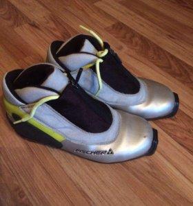 Лыжные ботинки Fisher с креплениями 37 размер