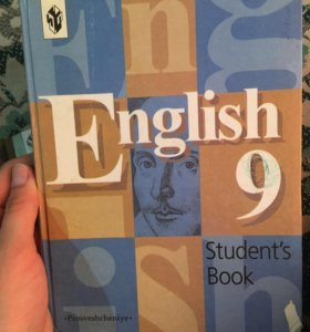 Учебнипи