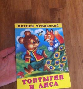 Разные детские книжки Новые.