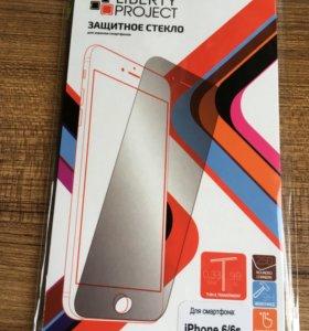 Стекло iPhone 5 и 6