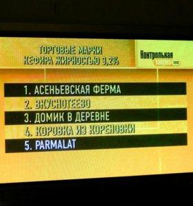 """ТВ 42""""(106см)Плазменный ERISSON"""