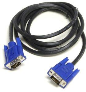 Кабели VGA (Подключающий системник к монитору)
