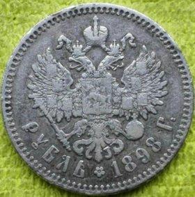 1рубль 1898 год 1 звезда Николай II Париж Серебро