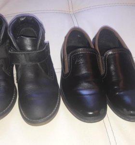 Обувь на весну 22 размер
