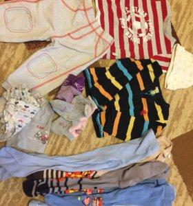 Вещи пакетом/лонг,штаны,колготки
