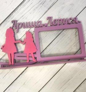 Фоторамка для сестричек