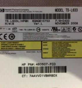 Продам привод для ноутбука TS-L633