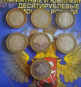 Министерства рф