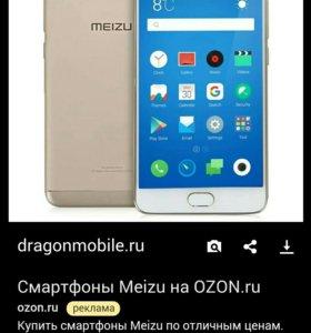 Meizu m 3 not