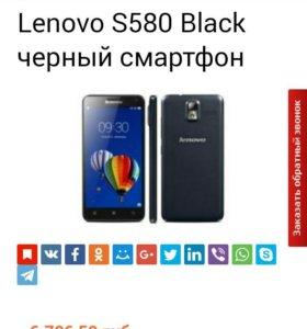 Lenovo s580 black