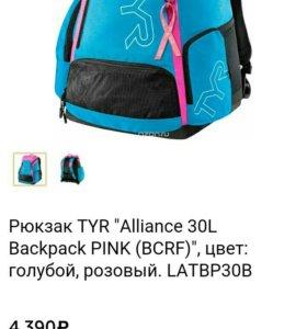 TYR рюкзак 30 литров