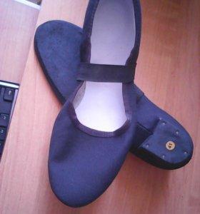 Туфли танцевальные новые