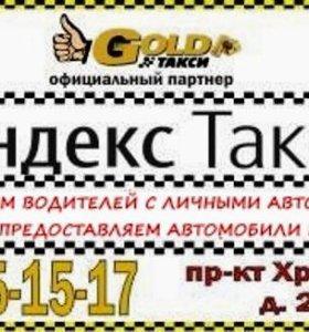 Яндекс Такси в Курчатове