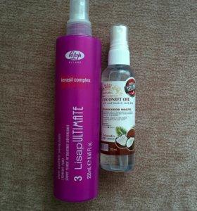 Термозащита +масло кокоса