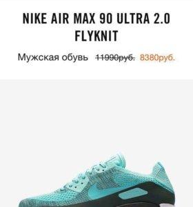 Nike AIR MAX 90 ultra 2.0 flyknit (ориг)