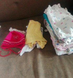 Вещи для ребенка