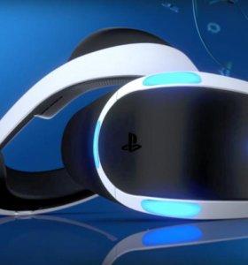 Шлем виртуальной реальности SONY VR +(аксессуары)