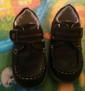 Детская обувь 23 размер