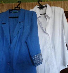 новый пиджак и рубашка