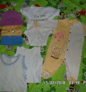 Одежда для маленьких