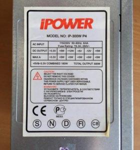 Блок питания ipower ip-300w p4