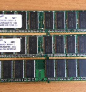 Оперативная память на 1,5 гб ddr4