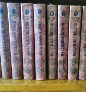 Собрание сочинений в 10 томах