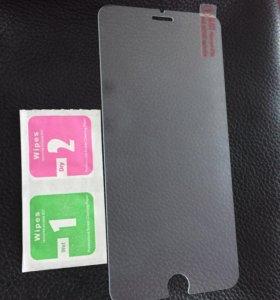 Закалённое стекло на Apple iPhone 6+/7+