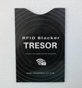 Чехол для карт RFID