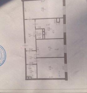 Квартира, 3 комнаты, 79.9 м²