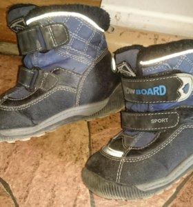 Торг ботинки зимние капика